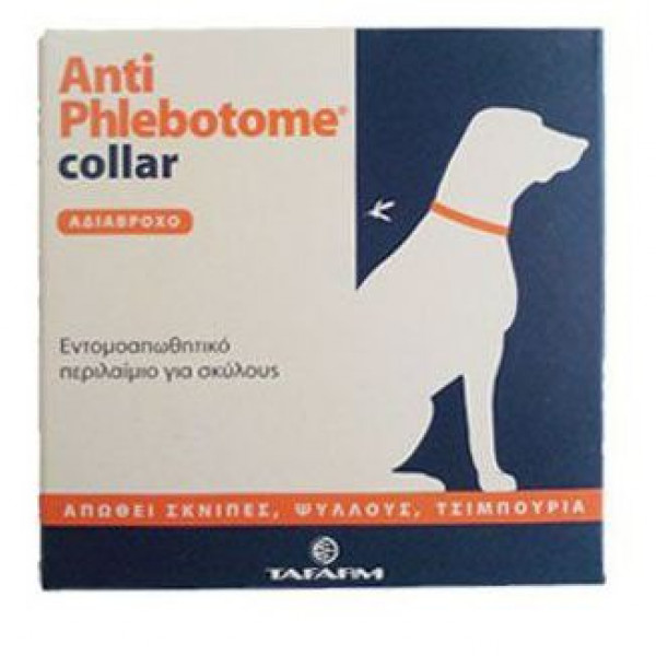 ANTIPHLEBOTOME 35cm DOG COLLAR
